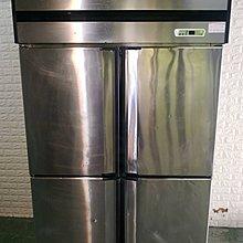 風冷 白鐵上凍下藏四門冰箱220V自動除霜 營業用白鐵冰箱 二手中古 餐飲設備 B344-予新傢俱 B419-予新傢俱