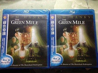 (全新未拆封)綠色奇蹟 The Green Mile 藍光BD(得利公司貨)限量特價