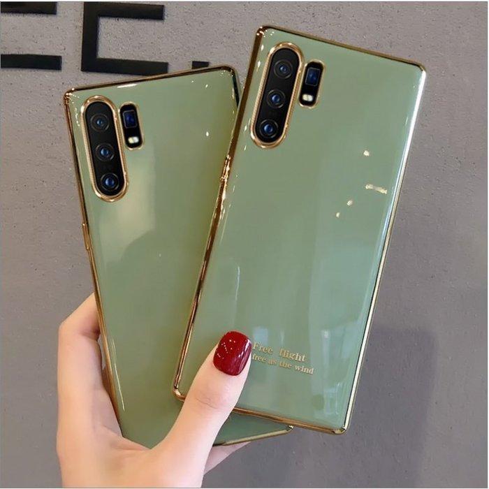 牛油果綠s10+三星s20+手機殼note10+網紅同款s9plus電鍍軟殼note9