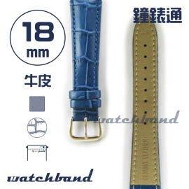 【鐘錶通】C1.61AA《霧面系列》鱷魚格紋-18mm 霧面寶藍(手拉錶耳)┝手錶錶帶/皮帶/牛皮錶帶┥