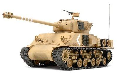 【TAMIYA 56032】1/16 以色列 M51 超級雪曼 戰車 遙控聲光版 套件
