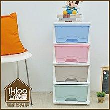 05/【ikloo】四層馬卡龍輕鬆取整理箱/收納箱/四層櫃/置物櫃/書櫃/櫥櫃/4層櫃/衣物收納箱