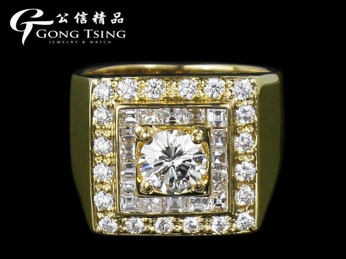 【公信精品】鑽石男戒指 1.01克拉 黃K金天然鑽戒 1克拉鑽戒