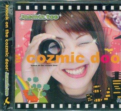 K - Jasmin.tee - knock on the cozmic door - 日版 - NEW