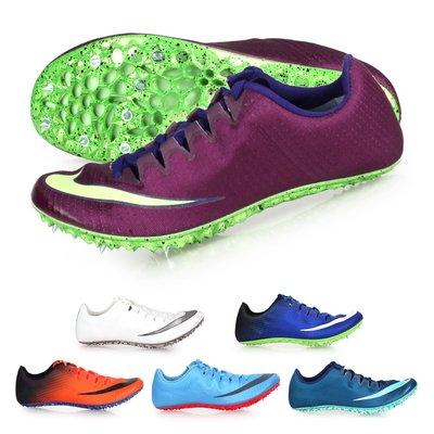 NIKE ZOOM SUPERFLY ELITE 男女田徑釘鞋(短距離 免運 競賽【02016318】≡排汗專家≡