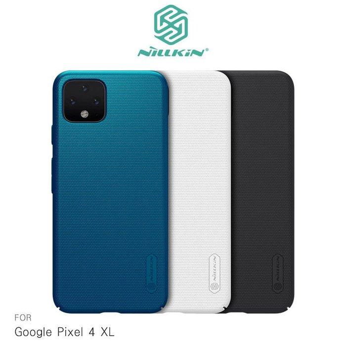 KINGCASE (現貨) NILLKIN Google Pixel 4 XL 超級護盾保護殼 硬殼 背蓋式 手機殼 防