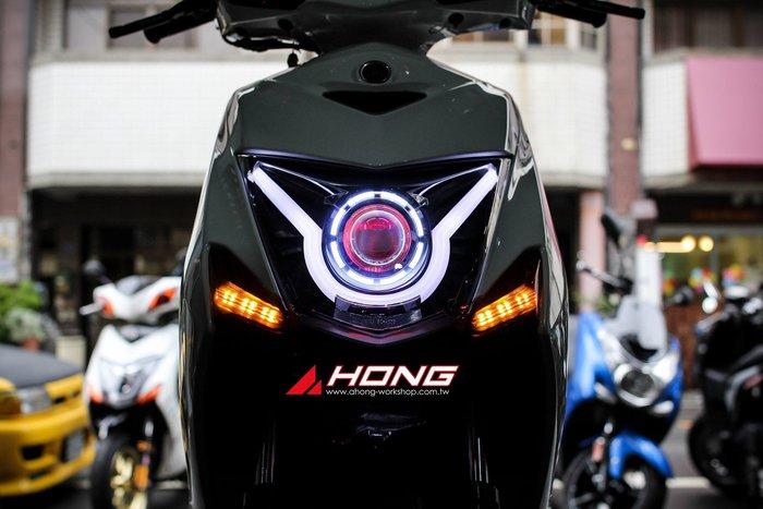 ~阿鴻部品~ 勁戰 A3 合法魚眼 LED導光日行燈 大燈