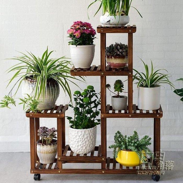 多層實木帶輪子花架落地組裝移動室內陽台客廳省空間花盆栽木架子igo