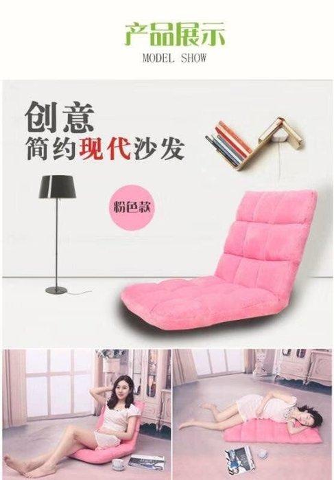 懶人可調沙發床椅
