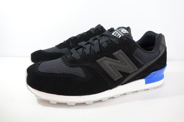 =小綿羊= 零碼 New Balance WR996SB D 黑白藍 紐巴倫 女生 休閒鞋 996 復古鞋