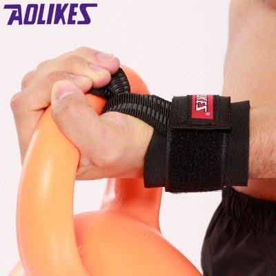 AOLIKES 原廠正品 運動護腕 握...