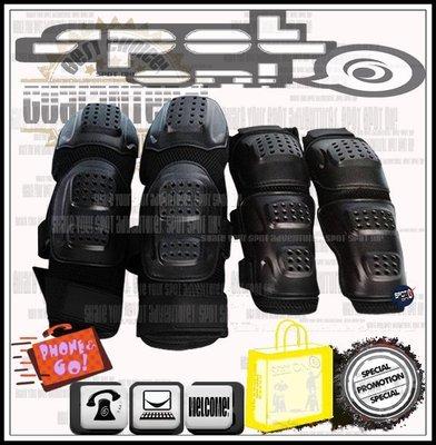 Spot ON - PUE11 四件式護具組-護膝/護肘組! ALPINESTARS 捷安特 直排輪  登山車 防曬