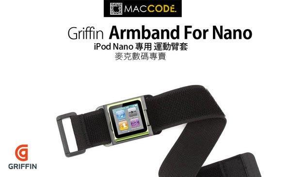 Griffin AeroSport Arm band 運動臂帶 iPod Nano 專用 黑色 全新 現貨 含發票