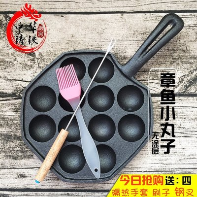 章魚丸子烤盤 點心機無涂層鑄鐵家用不粘鍋燒鵪鶉蛋模具韓式烤盤WY