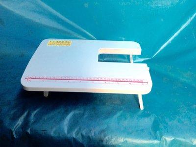 家用縫紉機 周邊商品,勝家 0866,8280,1009*2116系列補助板