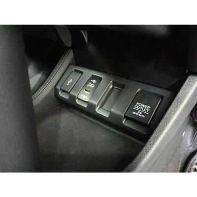 [米尼爾車用音響]HRV車用前後USB充電孔