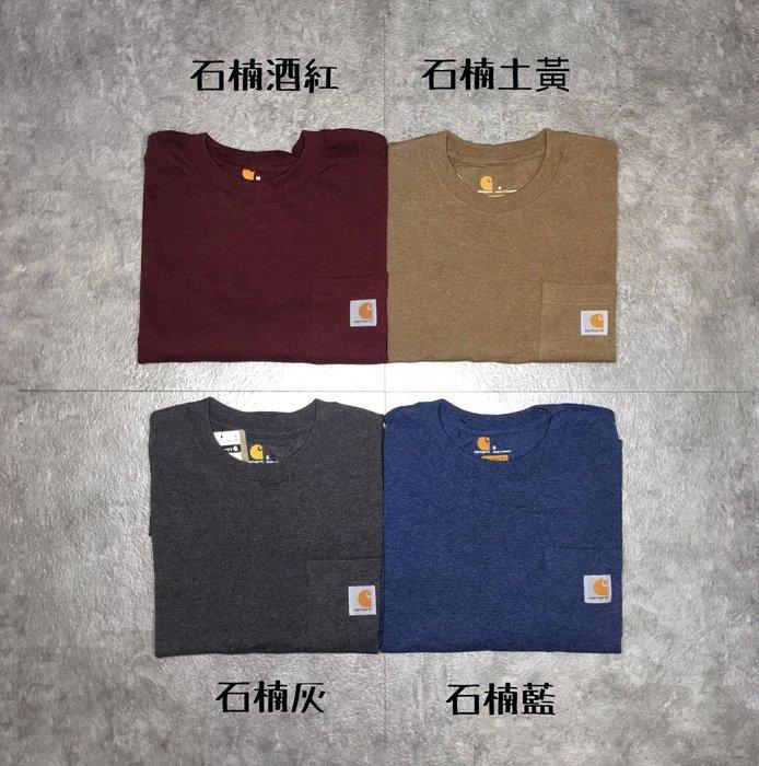 【Faithful】Carhartt K87 Pocket T-Shirt 美版 短袖 石楠色系列 S~XL