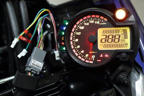 [極致工坊] 新新勁戰 三代勁戰 新勁戰 勁戰 SMAX 直上 KOSO RX-2N 多功能七彩液晶儀錶
