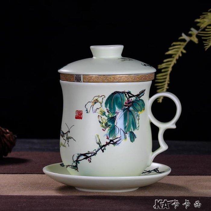 陶瓷杯  老干部骨瓷茶杯辦公室會議杯景德鎮瓷杯家用泡茶帶蓋過濾網