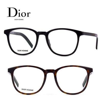 Dior Homme►Blacktie (黑/深琥珀/淺琥珀) 貓眼框型 眼鏡 光學鏡框 中性款|100%全新正品|特價