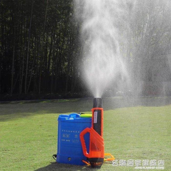 『格倫雅品』電動噴霧器風送機農用智慧彌霧機高壓迷霧打藥機配件風送式噴霧機