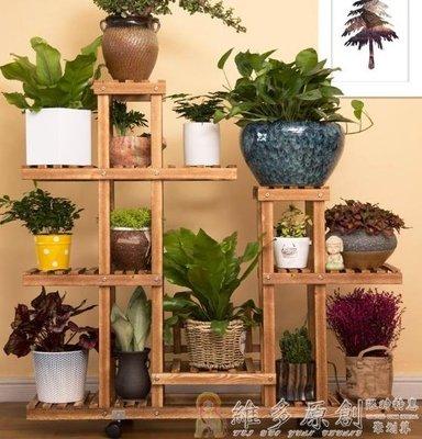 花架 花架子實木質陽臺落地式吊蘭花盆現代簡約客廳多層室內特價省空間DF