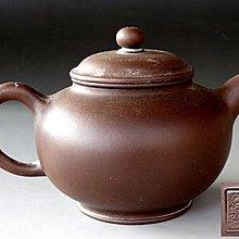 【 金王記拍寶網 】H138  中國近代紫砂壺   龍紋款  手工紫砂泥壺一把 罕見稀少~