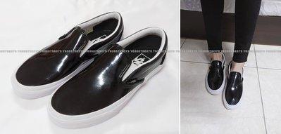 全新正品 VANS Classic Slip-On Tumble Patent 亮面漆皮滑板鞋 61010856