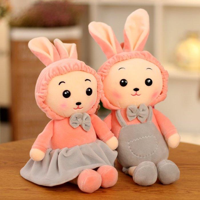 888利是鋪-情侶兔子公仔小兔子公仔毛絨玩具情侶玩偶抱著睡覺布娃娃生日禮物#玩偶