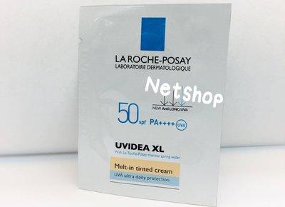 NETSHOP 理膚寶水 全護臉部清爽防曬液 UVA SPF50 潤色1.5ml [包裝品滿六百免運]