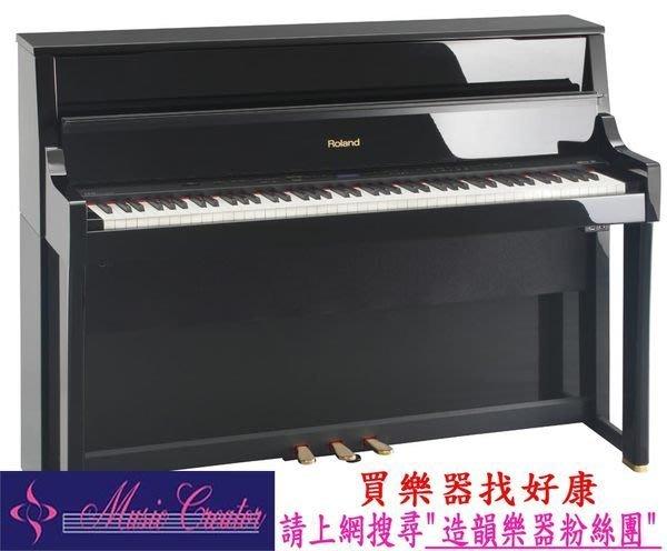 造韻樂器音響- JU-MUSIC - Roland LX-15 PE 頂級 88鍵 數位鋼琴 電鋼琴 直立式全鏡面亮漆 現貨