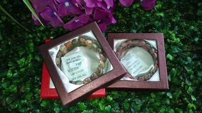 ^.^飛行屋(全新品)天然原礦 玫瑰石手排 手鐲/附錦盒(內徑-56mm)重量~85g