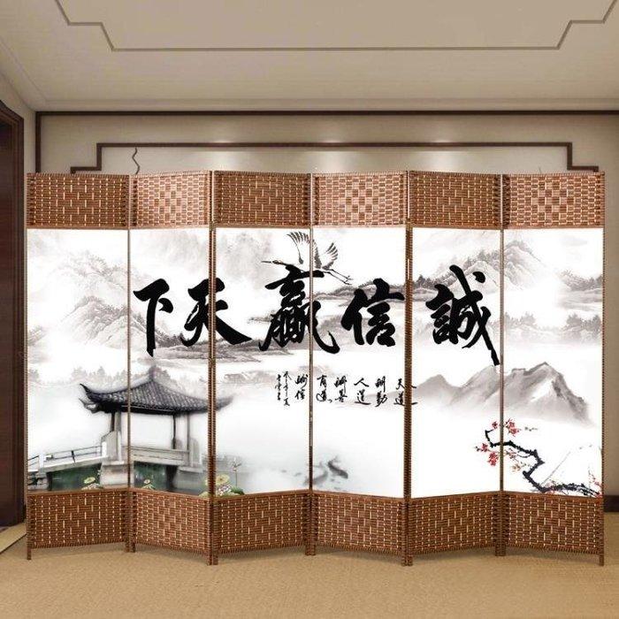 麥麥部落 屏風中式屏風折疊移動隔斷墻現代客廳簡易布藝辦公室養生MB9D8