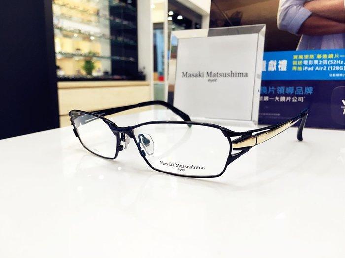 Masaki Matsushima 黑金雙色鈦金屬鏡框 日本眼鏡時尚大獎的肯定 松島正樹MF-1190