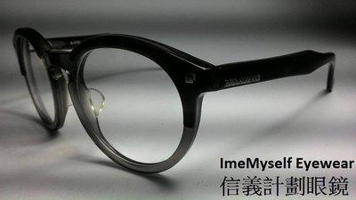 ImeMyself Eyewear DSQUARED2 D2 prescription frame eyeglasses