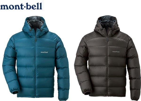 丹大戶外【mont-bell】日本Light Alpine輕量系列男款800FP連帽保暖防潑水羽絨外套1101430