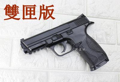 台南 武星級 KWC S&W MP40 空氣槍 雙匣版 ( 大嘴鳥手槍BB槍BB彈玩具槍短槍CS射擊夜市氣球吃雞生存遊戲