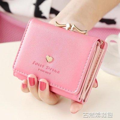 短夾 女士錢包女短款日韓簡約學生小錢包迷你零錢包錢夾皮夾