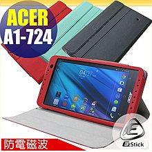 【EZstick】ACER Iconia Talk S A1-724 平板皮套(筆記本款式)+防藍光鏡面螢幕貼