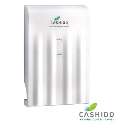 。☆全新☆。CASHIDO 超氧離子殺菌10秒機 農藥清洗機 OH6800//原價$14900
