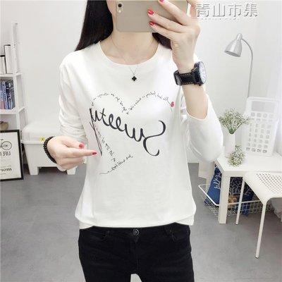 chic初秋裝韓版白色打底衫女長袖寬鬆百搭學生t恤上衣服