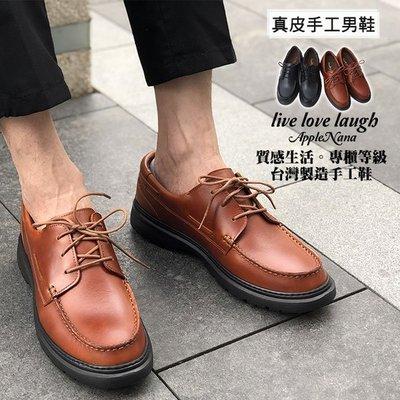 高質感全真皮綁帶紳士男皮鞋【QT9904-1-1780】AppleNana蘋果奈奈