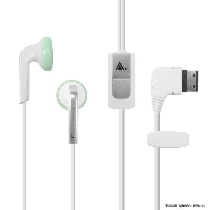 Samsung L768 立體聲耳機(連體) F338/G608/i908/J208/J638/J758