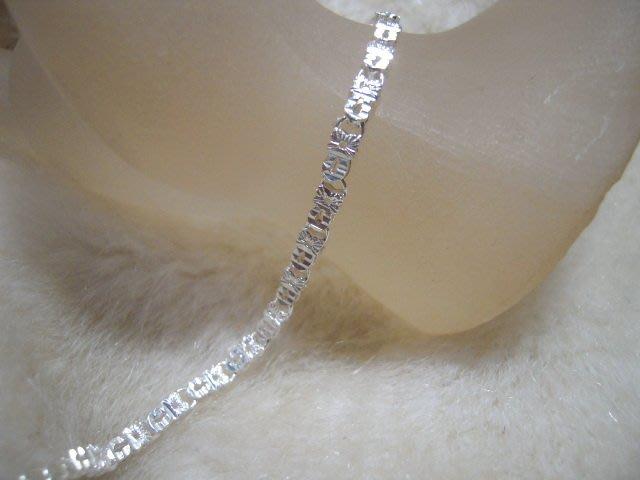 ※水晶玫瑰※ 990純銀鏤花手鏈(RD110)