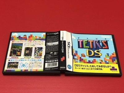 ㊣大和魂電玩㊣任天堂NDS遊戲 俄羅斯方塊 封面紙或說明書有微損{日版}編號:I2