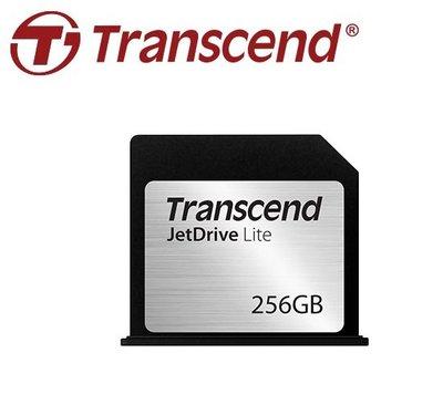 《SUNLINK》 TRANSCEND JetDrive Lite SDXC MacBook  256GB 專用記憶卡 台北市
