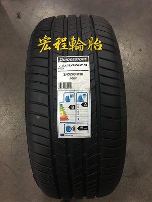【宏程輪胎】T005 245/50-18 100Y 普利司通
