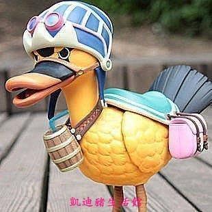【凱迪豬生活館】海賊王手辦 公主坐騎 跑得快 卡魯鴨公仔玩偶模型禮物KTZ-201018