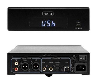 挪威 Hegel HD12 USB DAC 超優訊噪比表現 另 HD30 新店音響