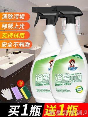��實惠促銷��浴室清潔劑發泡玻璃瓷磚去不銹鋼水漬除水垢光亮強力去污清洗神器